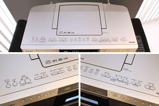 天面には、CD挿入部のほか、再生操作や音量調整ボタンなどを装備