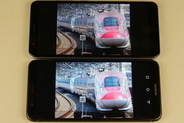 上が「ZenFone Max Plus (M1)」で、下が「nova lite 2」。こちらの写真だと、色の違いがよくわかる