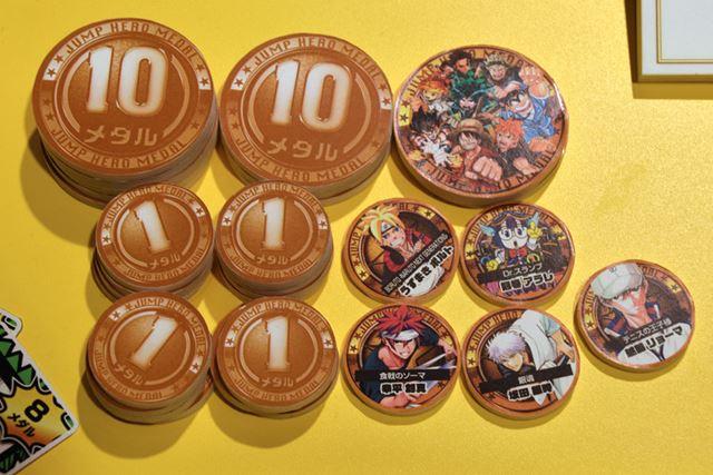 「お札」の代わりに、「Jメダル」というメダルを使用。これをできるだけ多く集めたプレーヤーが勝利となる