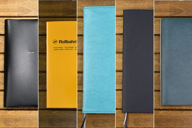 シンプルな手帳とはひと味違った5冊を厳選