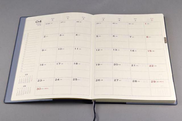 月間ブロックのページ。左側にToDoリストを設置している