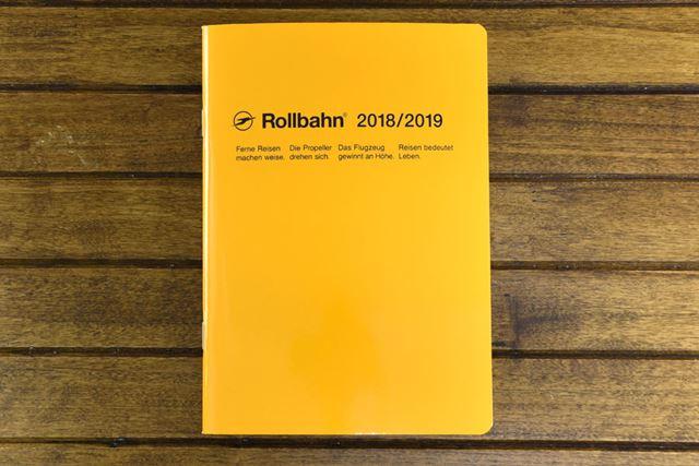 「ロルバーン ノートダイアリー」はサイズもカラーバリエーションも豊富。写真は、B6サイズの「イエロー」