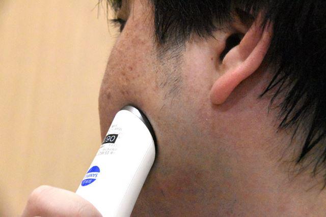 化粧水や保湿液などのスキンケア用品を使った後に、温感パターで剤を温めると肌になじみやすくなる