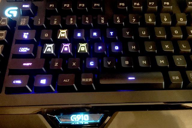 WASDキーや、ゲームに使うキーのみを光らせるプリセットも用意されている