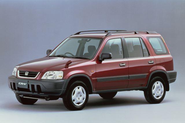 1995年に発売されたホンダ 初代「CR-V」