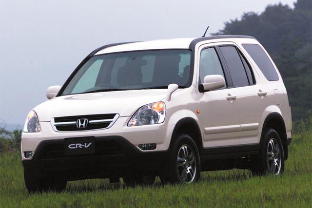 2001年に発売されたホンダ 2代目「CR-V」