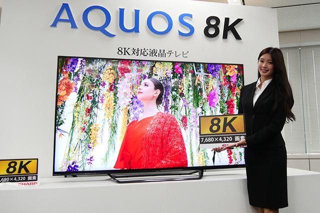 """2017年、世界初の8Kテレビは、シャープの液晶テレビ""""AQUOS""""として登場した"""