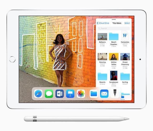 「Dock」や「Split View」「Slide Over」が利用できる「iOS 11」を搭載する