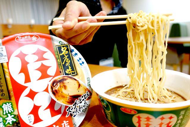 老舗の熊本ラーメン店「桂花」のコラボカップ麺と、お店の味を食べ比べます