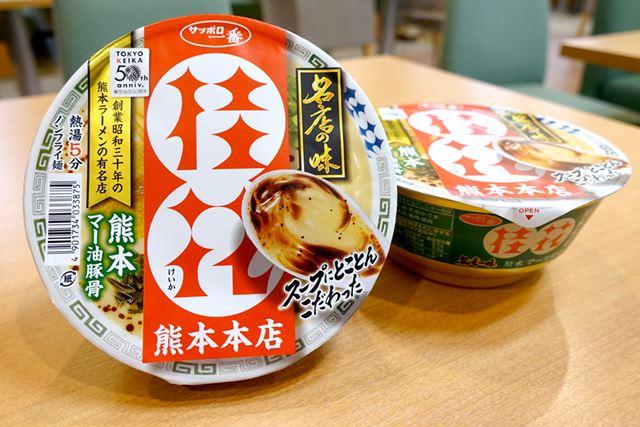「桂花」の文字がインパクト大! 食欲がそそられるパッケージです