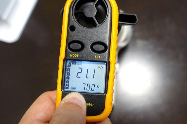 風速21.1m/秒、温度70度以上(※この風速計、70度までしか測れないようです)