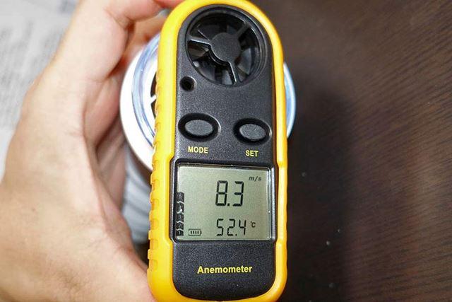風速8.3m/秒、温度52.4度