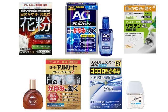 現役薬剤師が選ぶ市販の花粉症用目薬と、使う時の注意点 ...