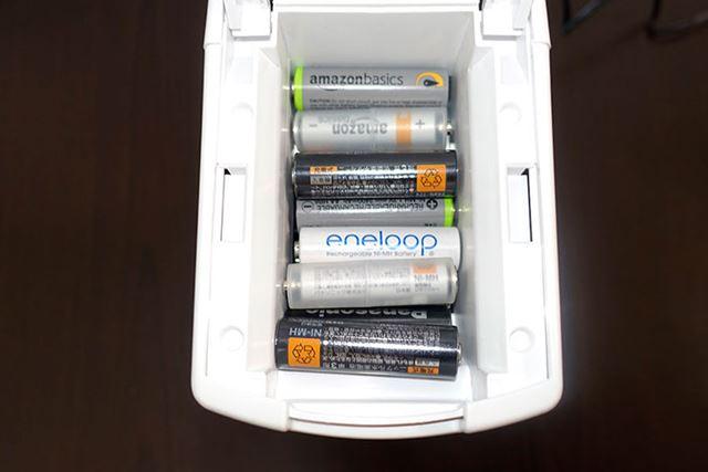 ドサッと電池をブチ込んでおけば