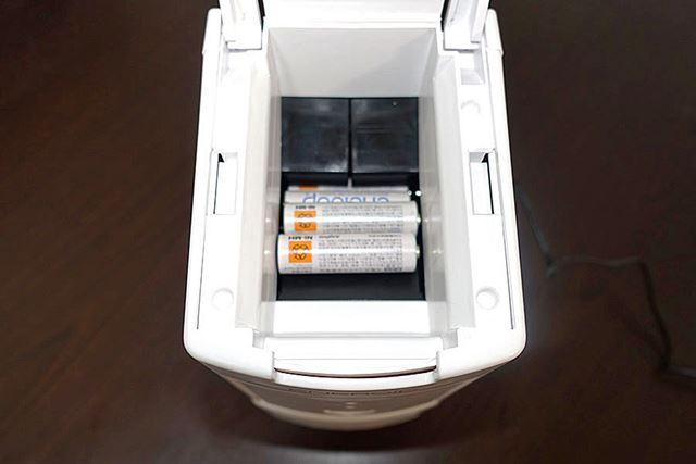 使い切った電池4本を、どれくらいの時間で充電できるのか計ってみましょう