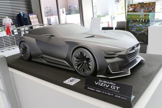 「SUBARU VIZIV GT ビジョン グランツーリスモ」