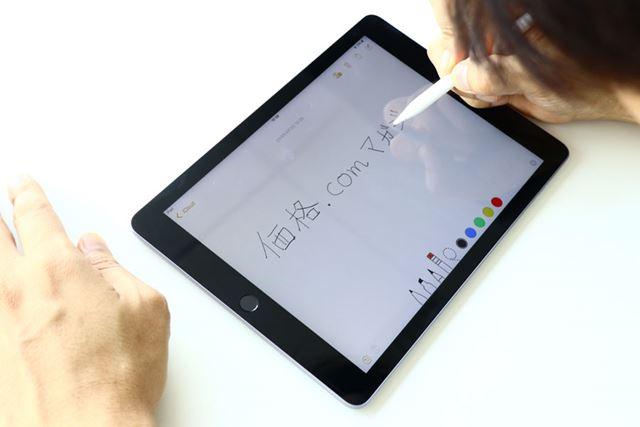 Apple Pencilの書き味は、厳密に比べない限り、iPad Proと遜色はない