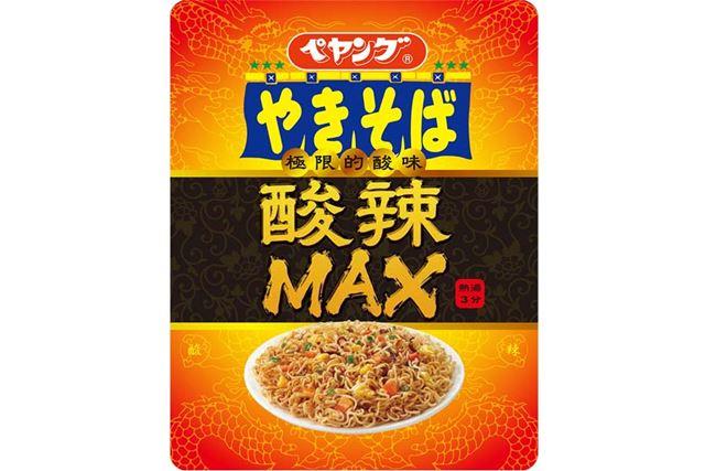 「ペヤング 酸辣MAXやきそば」(2017年4月発売)