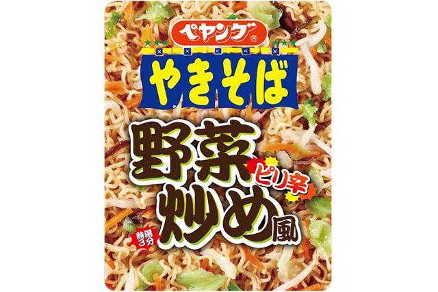 取材時、1番新しい商品だった「ペヤング ピリ辛野菜炒め風やきそば」(2018年3月発売)も気になる存在だ