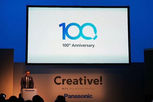 パナソニック創業100周年のメッセージとともにBDレコーダー「DIGA」シリーズの新製品を発表