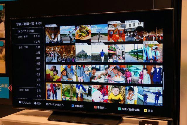スマホで撮影した写真をDIGAの内蔵HDDにアップロード
