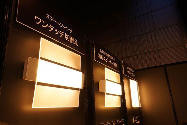 天井の照明に取り付ける製品で8畳タイプの「HH-XCC0888A」はワイヤレス送信部付きで6万円程度だ