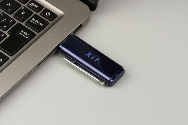 デスクトップPCやノートPC、Macで使う場合はUSBポートに接続するだけ