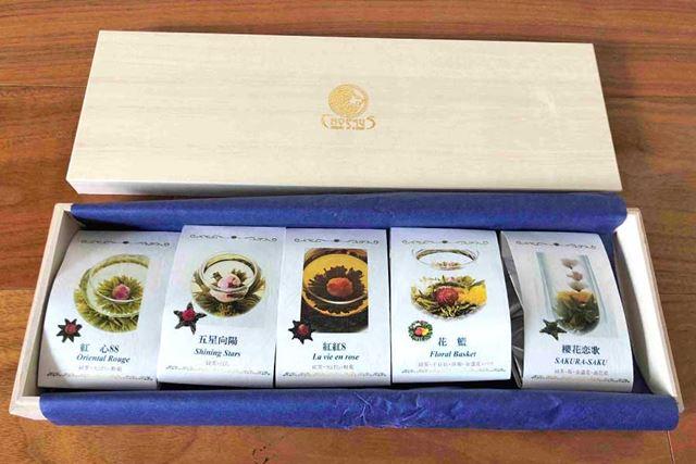 5種類の工芸茶が入っています