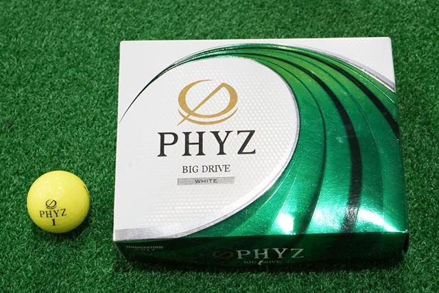 PHYZは、曲がりにくく大きな飛びが持ち味