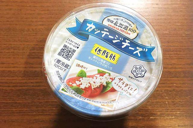 雪印メグミルクのカッテージチーズ