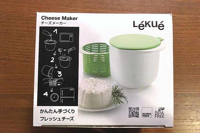 オシャレで便利なキッチン用品ブランド、「ルクエ」から出ているチーズメーカー!
