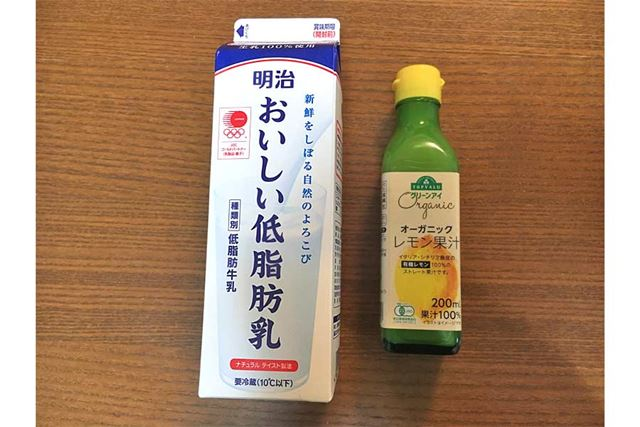 低脂肪牛乳とレモン汁で作ってみます