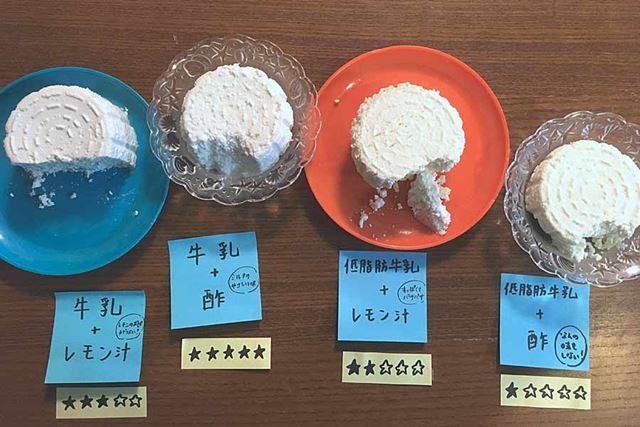 作った4種類のカッテージチーズを並べてみました