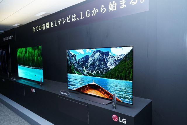 「すべての有機ELテレビは、LGから始まる。」のキャッチで届けられるLGの2018年有機ELテレビ