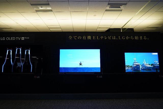 """""""LG Signature""""のハイエンドモデルの「OLED W8P」と「OLED G8P」"""