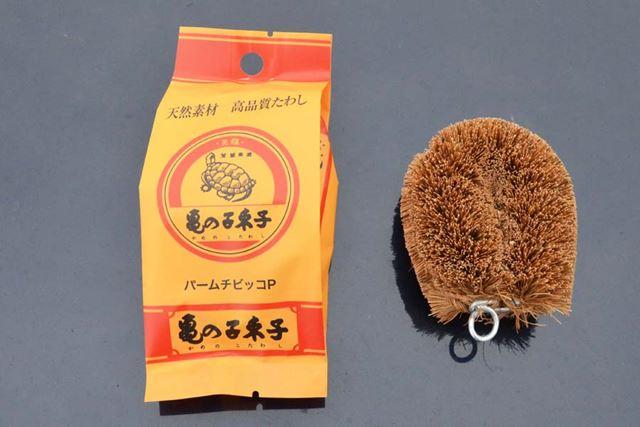 定番の亀の子束子「パームチビッコP」が亀の子コラボ製品の証としてパッケージ付きで付属します
