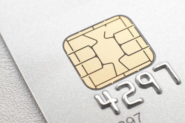ICチップを搭載したクレジットカードが増えている
