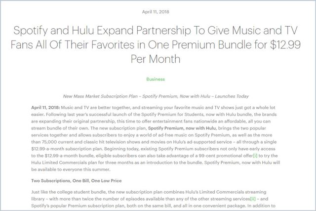 HuluとSpotifyが提携拡大を発表