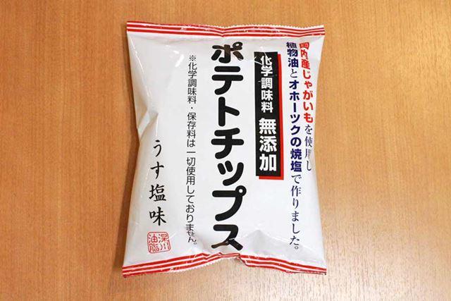 化学調味料無添加 ポテトチップス うす塩味