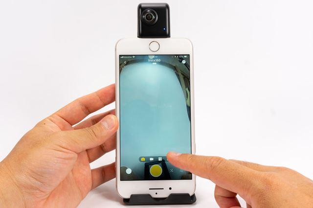 「Insta360 Nano S」を接続したiPhoneで専用アプリの撮影画面を起動したところ