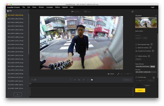 360°写真や映像が編集できる「Insta360 Nano S」専用ソフト。無料で高度な編集を行えるのはありがたい