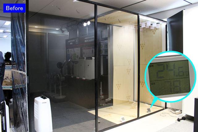 120(幅)×360(奥行)×240(高さ)cmの部屋をCV-H180で除湿します