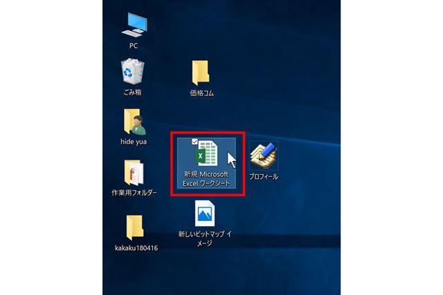 コピーしたいファイルをマウスの右ボタンを押してクリックする。ボタンは押したままにする