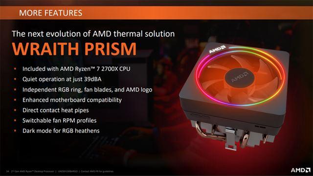 「Ryzen 7 2700X」には、LEDイルミネーション機能を備えた「WRAITH PRISM」が標準で付属する