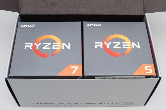 箱の中には「Ryzen 7 2700X」と「Ryzen 5 2600X」が収められていた
