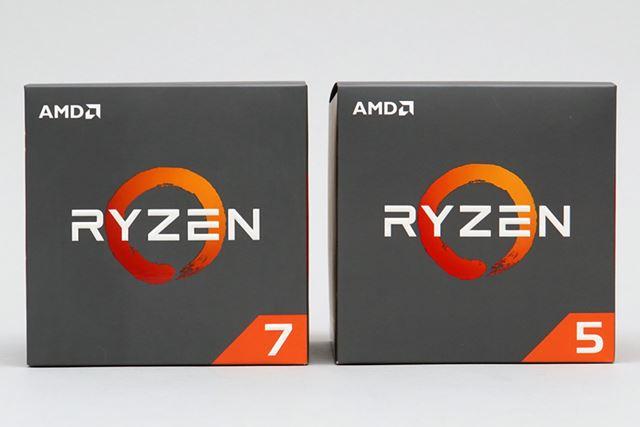 「Ryzen 7 2700X」と「Ryzen 5 2600X」のパッケージ