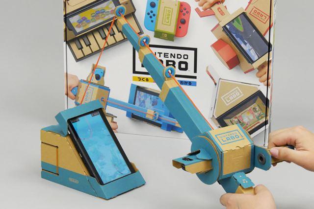 話題の「Nintendo Labo」をレビュー