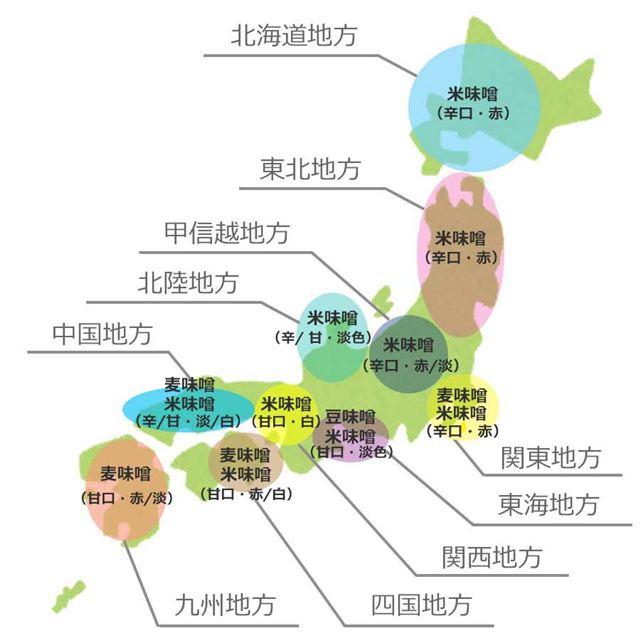 地域ごとの味噌の分布図