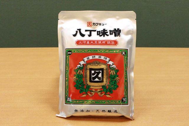 三河産大豆八丁味噌銀袋