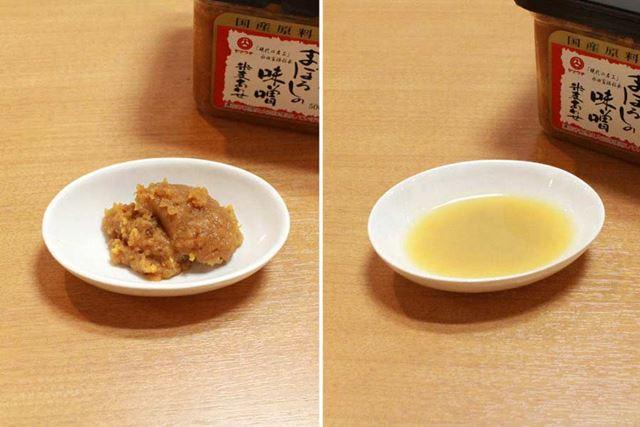 まぼろしの味噌あわせ詳細